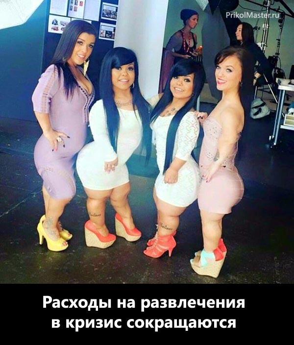 фото лилипутов ню
